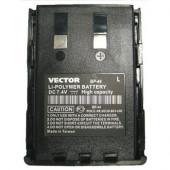 VECTOR BP-44 L