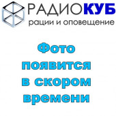 ТЕРЕК АКБ АКЛ РК-222П